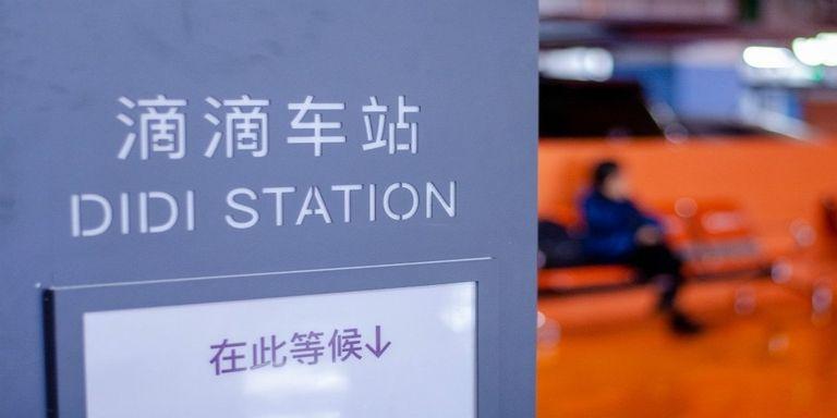 Didi station_0.jpg