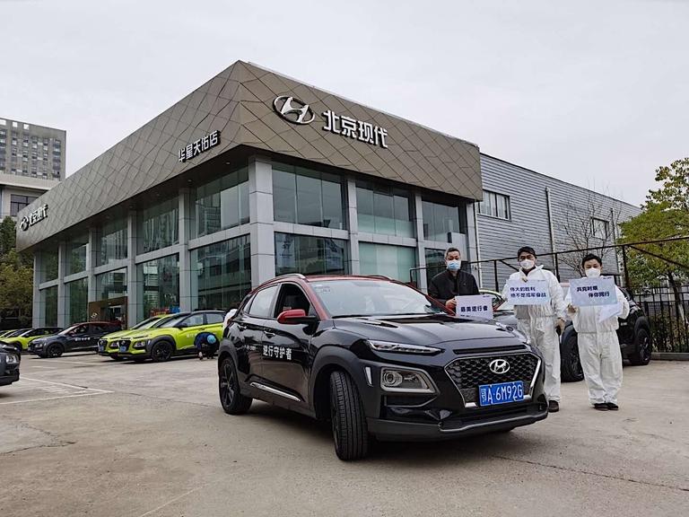Hyundai dealership_0.jpg