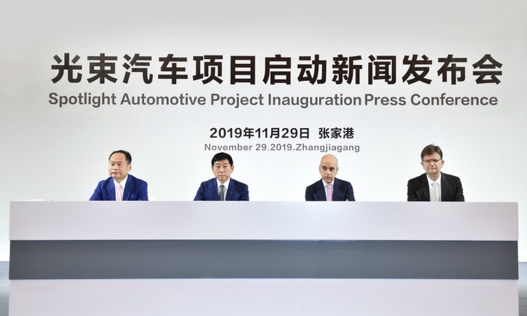 BMW, Great Wall to open 160,000-capacity China plant