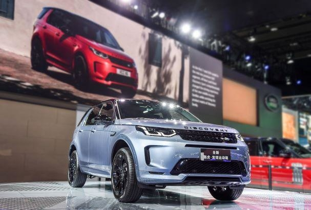 Redesigned Land Rovoer Discovery Sport at Guangzhou aut show.jpg
