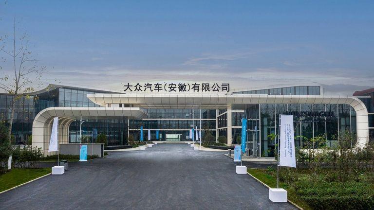VW China JAC factory.jpg