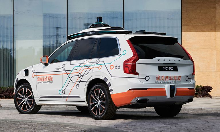 Volvo XC90 with DiDi autonomous test car