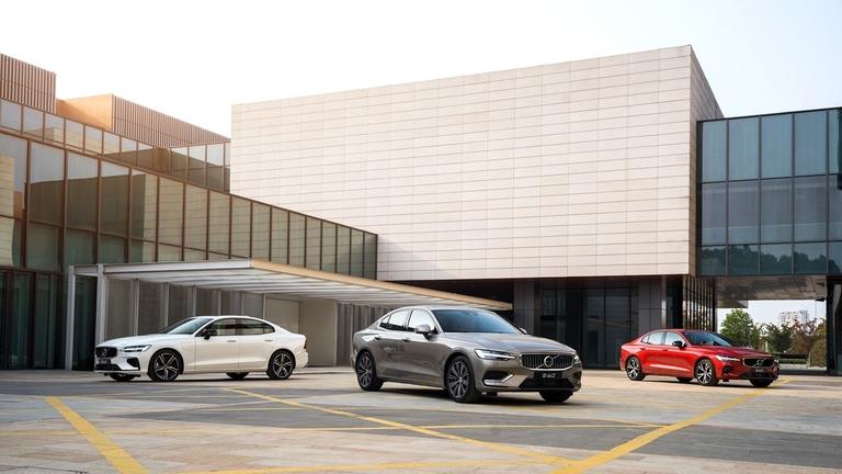 Volvo cars.jpg