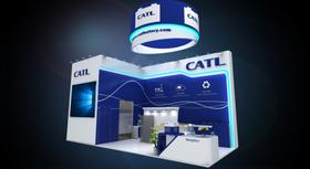 CATL logo.png