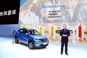 Renault eNuo.jpg