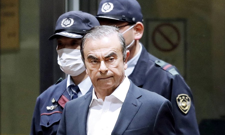 4GHOSN-MAIN_i.jpg