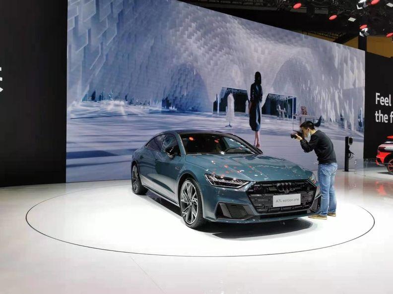Audi A7L.jpg