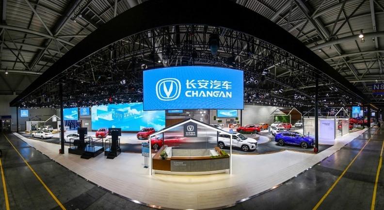 Changan booth.jpg