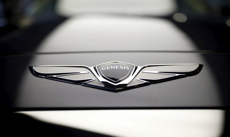 Genesis logo web.jpg