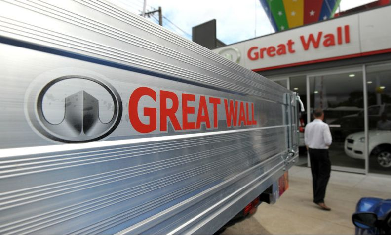 A Great Wall dealership in China