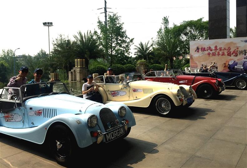 Morgan Cars.jpg