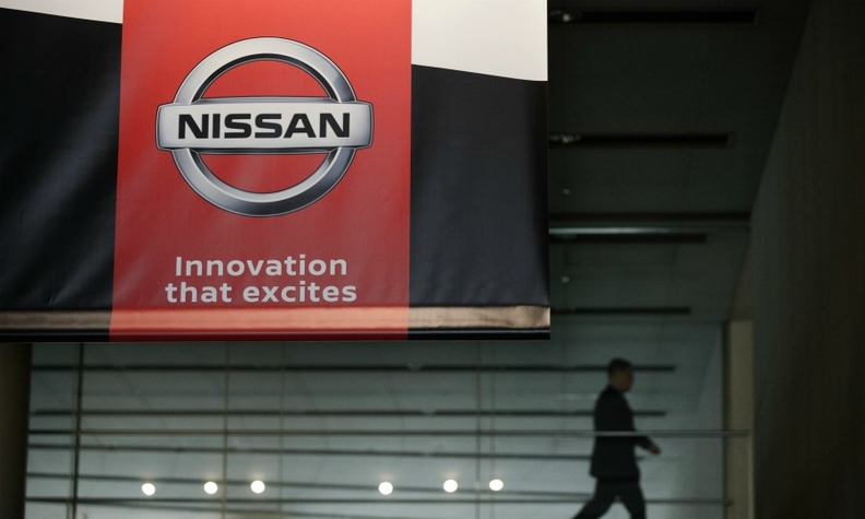 Former Nissan chairman Ghosn denied bail by Tokyo court