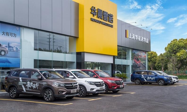 Renault China dealer