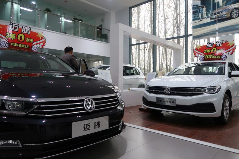 VW China