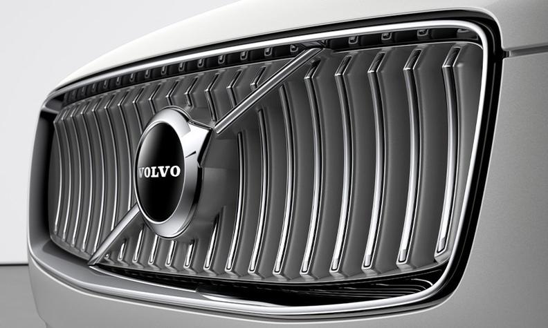Volvo logo new XC90 2019 2 900x540.jpg