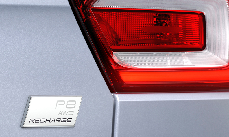 Art of the small badge on the XC40 EV showing its full name