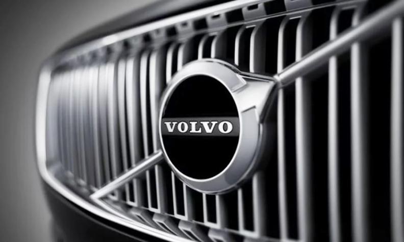 VolvoLogo-MAIN_i.jpg
