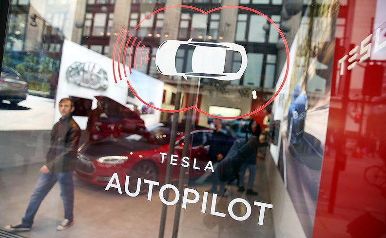 autopilot-logo.jpg